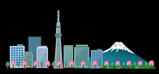 東京の景色のイラスト