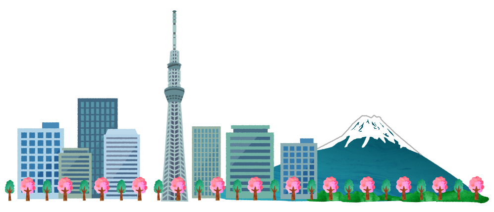 【無料素材】大都会東京のイラスト