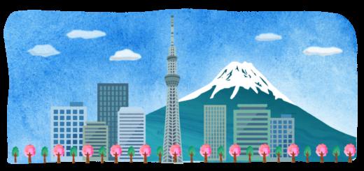 日本の景色のイラスト