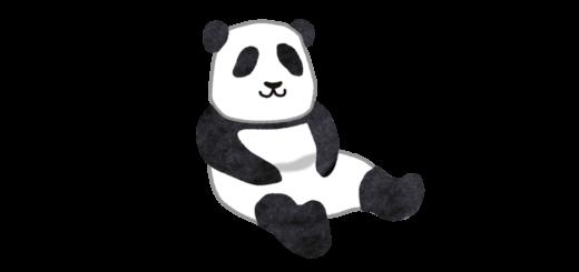 お座りしているパンダのイラスト