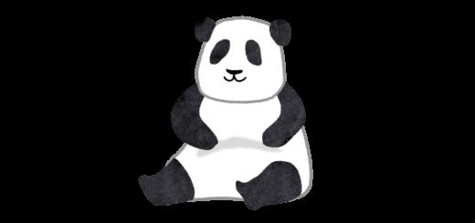 ほげぇ〜としているパンダのイラスト