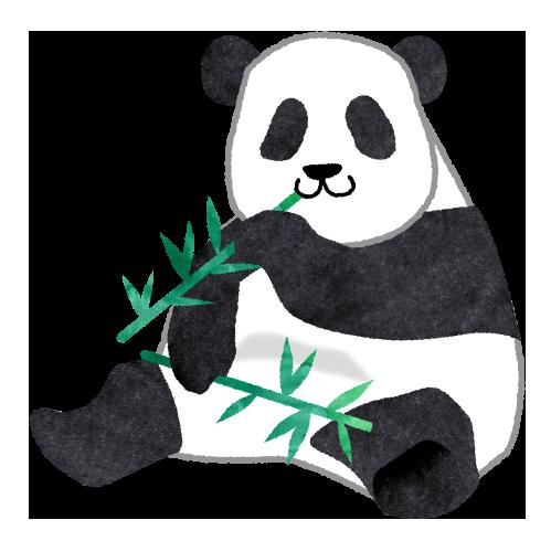 【無料素材】笹を食べているパンダのイラスト