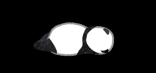 寝ているパンダのイラスト