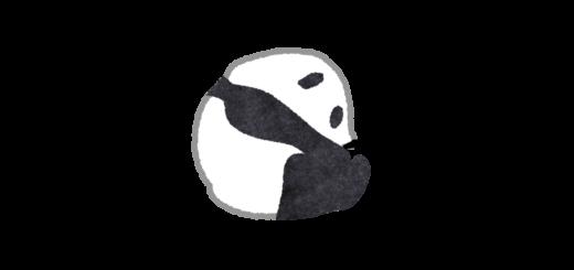 まん丸パンダの赤ちゃんのイラスト