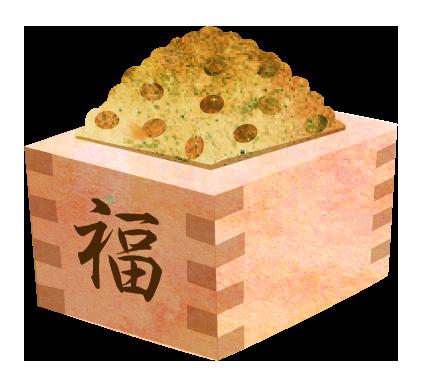 【無料素材】豆まきの升に入った豆のイラスト