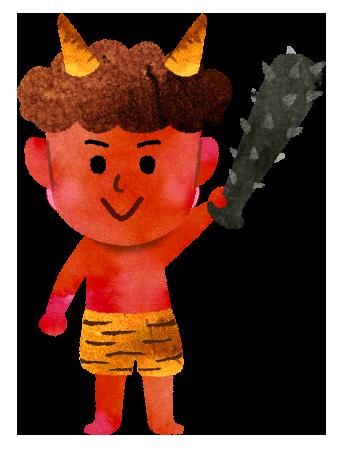 【無料素材】こん棒を持ったかわいい赤鬼のイラスト