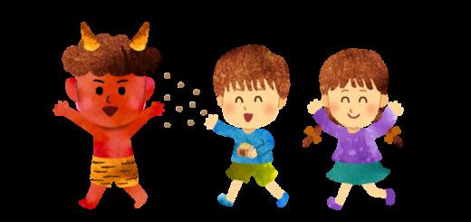 鬼を追いかける子ども達のイラスト