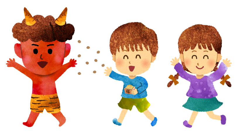 【無料素材】おにに豆をまく子供達のイラスト