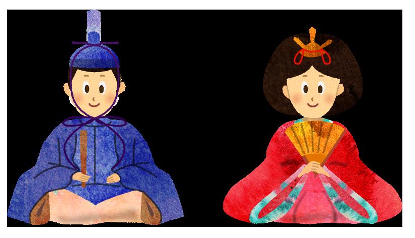 【無料素材】ひな祭りお内裏様とおひな様のイラスト