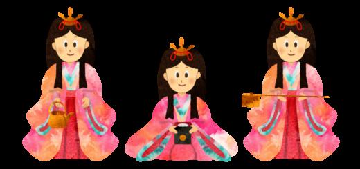 ひな祭り三人官女のイラスト