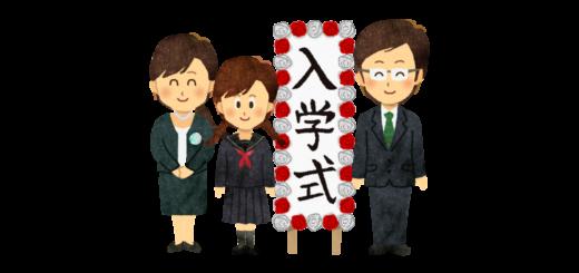 入学式を迎える女子中学生の家族のイラスト