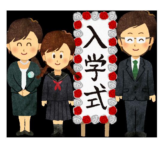 【無料素材】入学式の立て看板の前で撮影する家族のイラスト