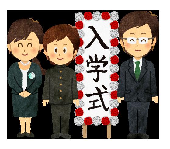 【無料素材】男子学生家族の入学式のイラスト