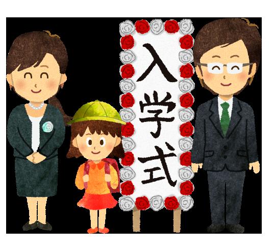 【無料素材】入学式を迎える一年生家族のイラスト