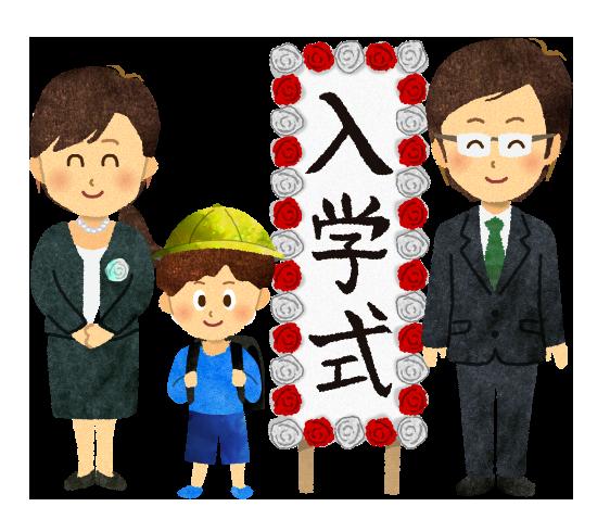 【無料素材】小学校の入学式のイラスト