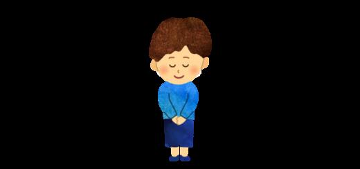 おじぎをする男の子のイラスト