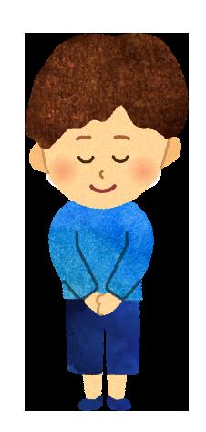 【無料素材】お辞儀をする男の子のイラスト