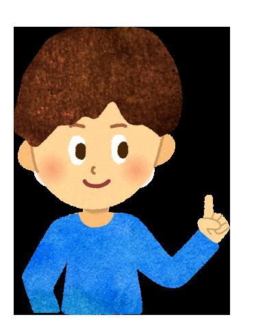 【無料素材】指を指す男の子のイラスト