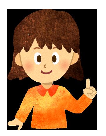 【フリー素材】指を上げてお話する女の子のイラスト
