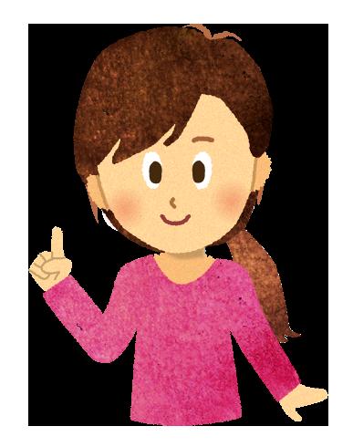 【フリー素材】人差し指を上げて説明する女性のイラスト