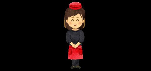 飲食店の店員(バイト)のイラスト