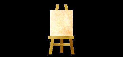 絵を立てかける木の台