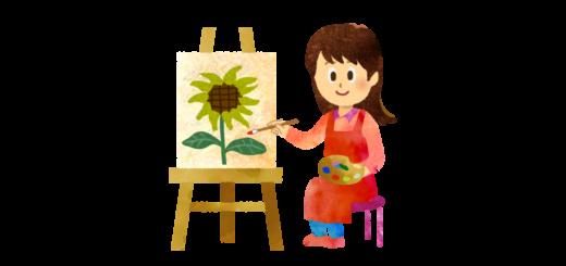 【無料素材】向日葵の油絵を描く女性のイラスト