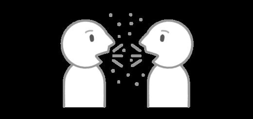 近距離での会話でウイルス感染のリスクが高まるイラスト