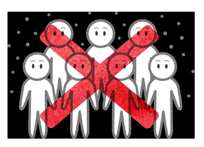 【無料素材】3密「多くの人が密集したエリアを避ける」のイラスト