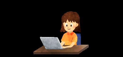パソコンを使う女の子のイラスト