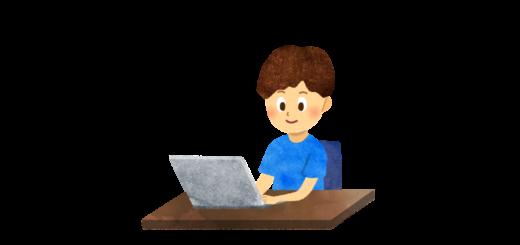 パソコン好きな少年のイラスト