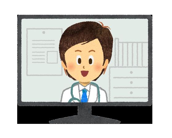 【無料素材】オンライン診療のPS画面のイラスト