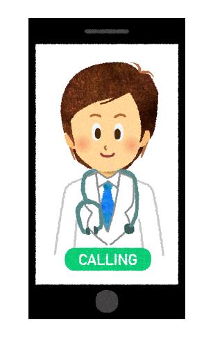 【無料素材】オンライン診療のスマホ画面のイラスト
