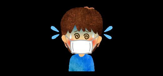 こどものマスク熱中症のイラスト