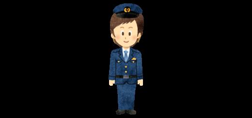 制服の警察官のイラスト