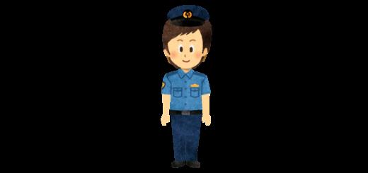 水色のシャツの警察官のイラスト