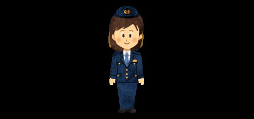 ズボン制服の女性警官のイラスト