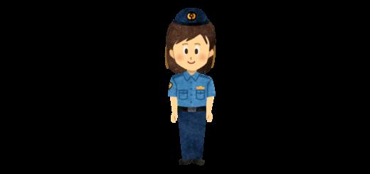 半袖制服の女性警官のイラスト(ズボン)