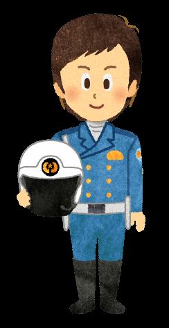 ヘルメットを持った白バイ隊員のイラスト