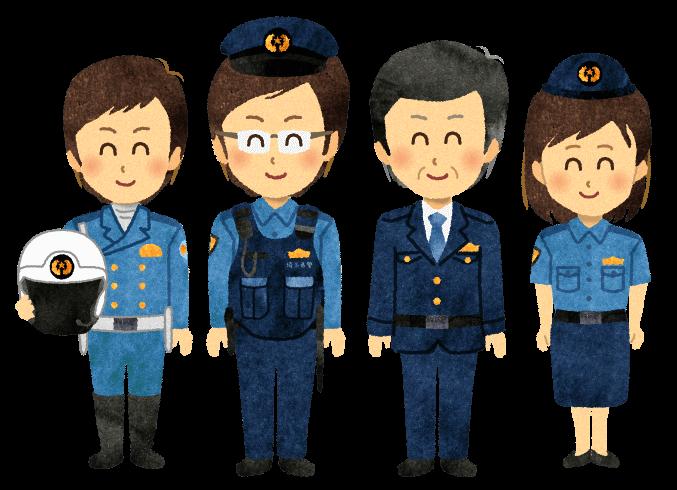 【無料素材】ニコニコ笑顔の警察官達のイラスト