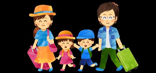 旅行に行く家族のイラスト