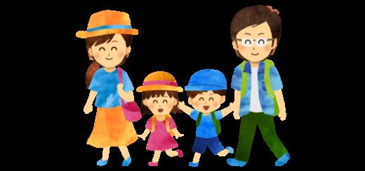 ショッピングに出かける家族のイラスト