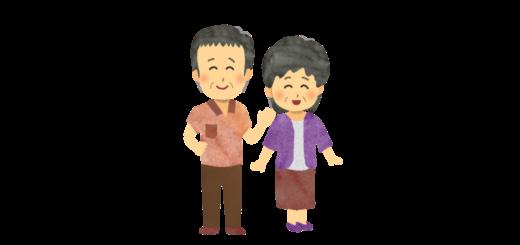 白髪の老夫婦のイラスト