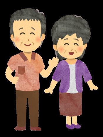 【無料素材】老夫婦のイラスト