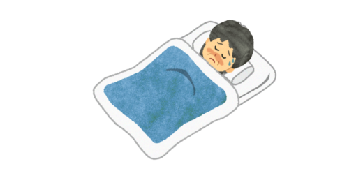 ベッドで苦しそうなおばあちゃんのイラスト