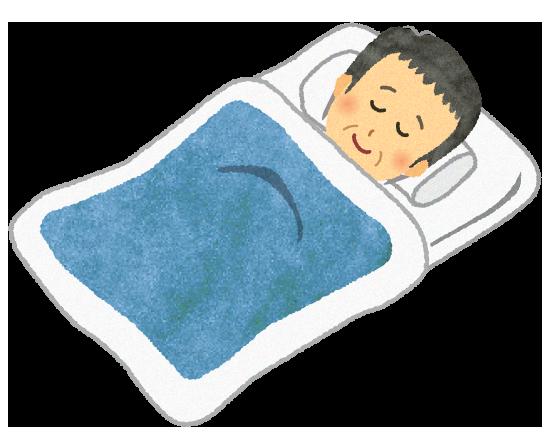 【無料素材】寝ている祖父のイラスト