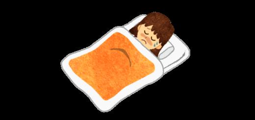 病気で辛く寝ている女の子のイラスト
