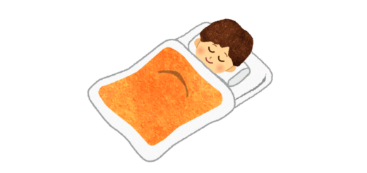 昼寝をしている男子のイラスト
