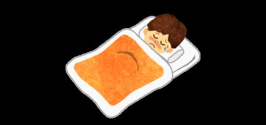 病気で寝ている男の子のイラスト