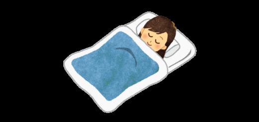 夜10時に寝る女の人のイラスト